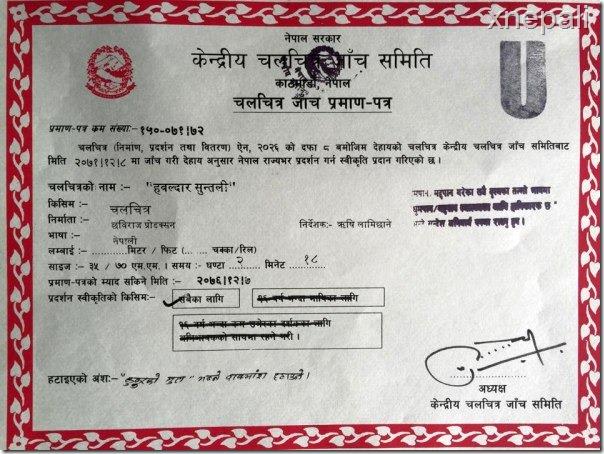 hawaldar suntali censor certificate