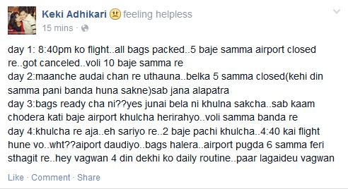 keki adhikari flight canceled