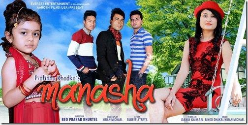 manasha poster