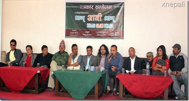 press meet bhaag saani bhaag