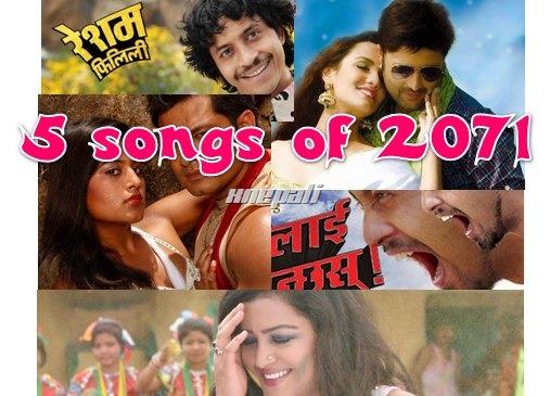 5 songs of 2071