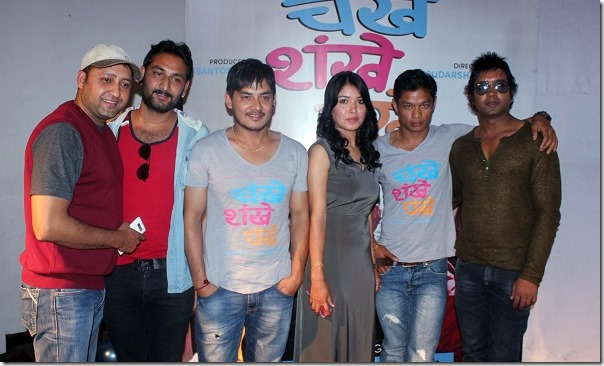 Pooja Sharma chankhe pankhe sankhe trailer release team