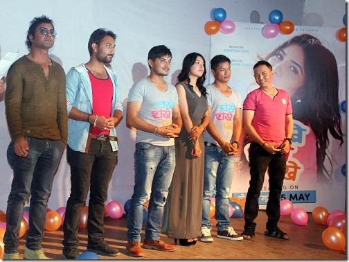 chankhe pankhe sankhe trailer release