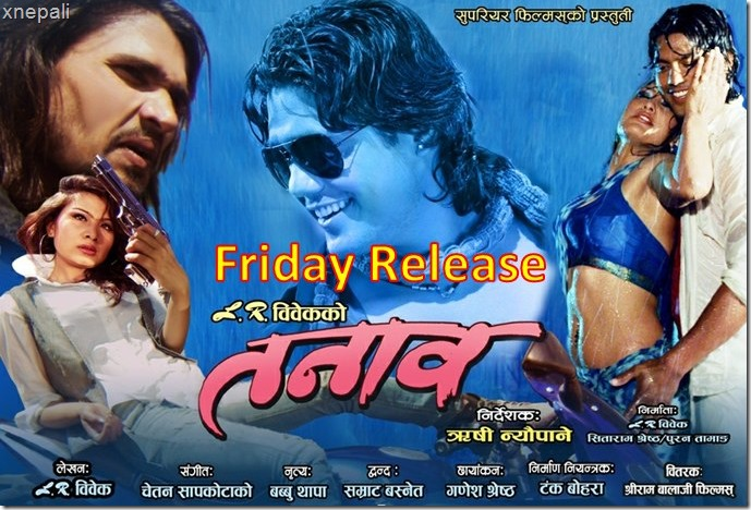 friday release tanab