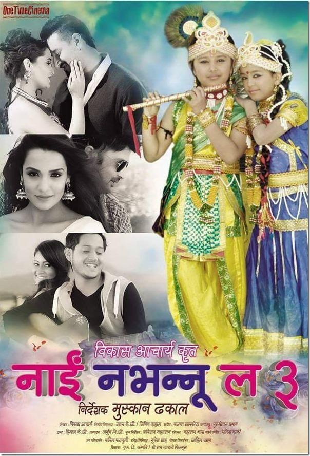 nai nabhannu la 3 poster 2