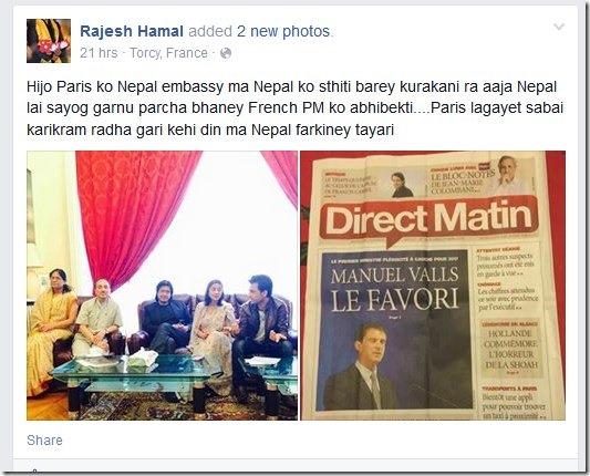 rajesh hamal cancels program in paris returning back