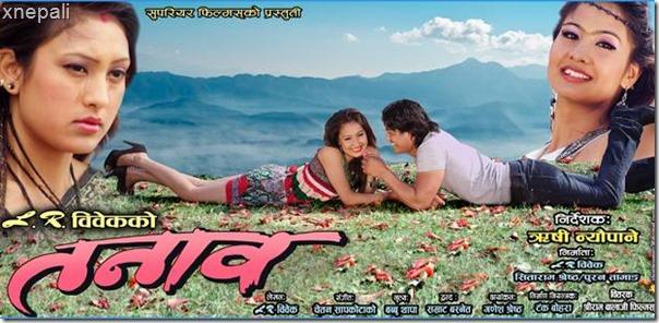 tanab poster