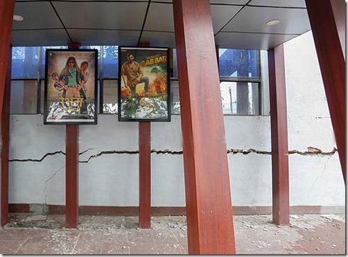 film-hall-in-kathmandu