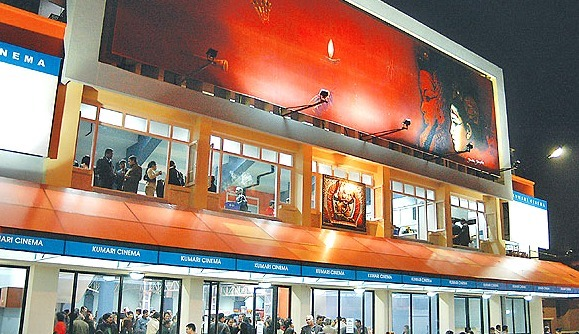 kumari theater