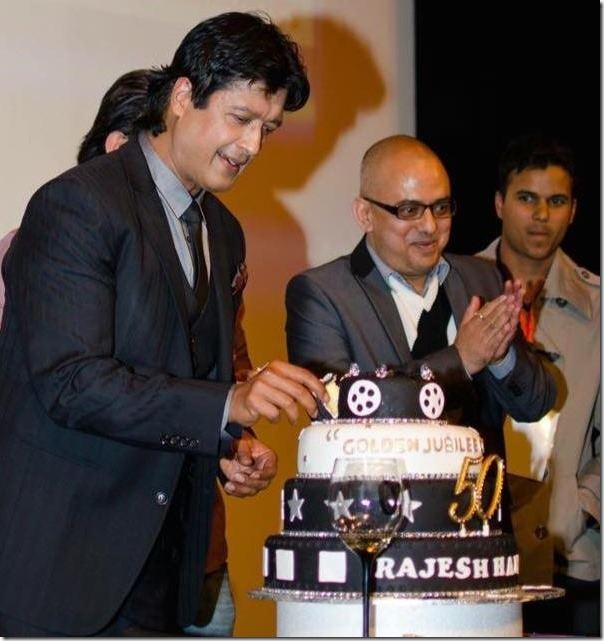 RAJESH HAMAL BIRTHDAY