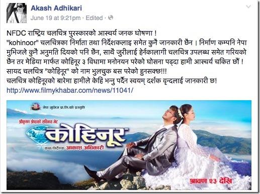 aakash adhikari and kohinoor