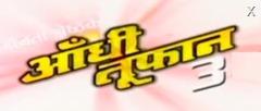 andhi toofan name
