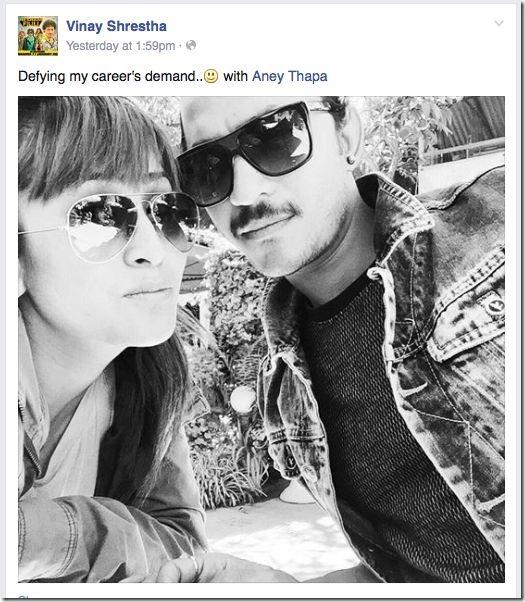 vinay shrestha and aney thapa facebook
