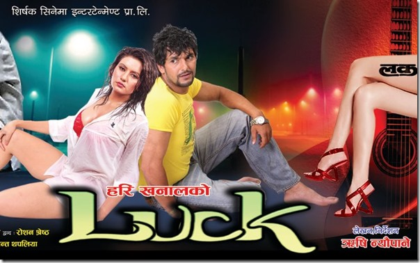 luck poster 2