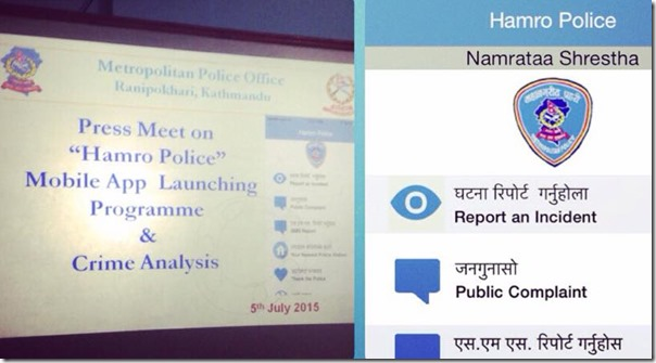 namrata shrestha launch hamro police app