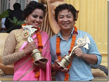 reecha sharma and dayahang rai national film award