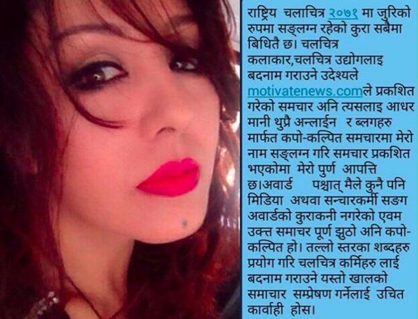 karishma statement