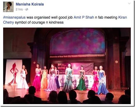 manisha koirala appreciates organizers