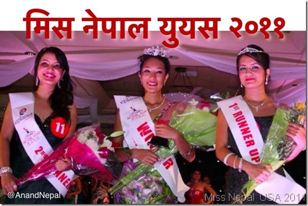 miss nepal us 2011