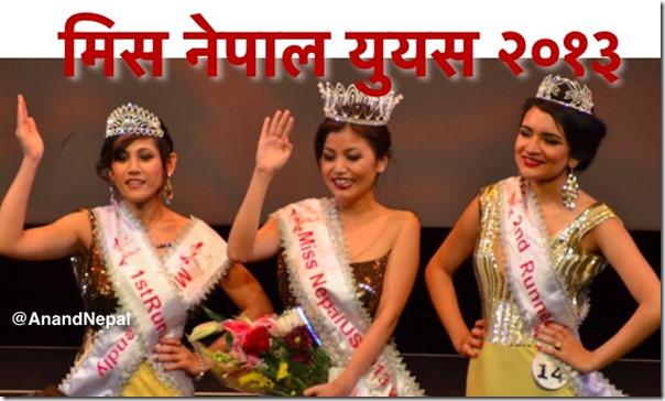 miss nepal us 2013