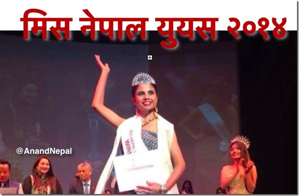 miss nepal us 2014