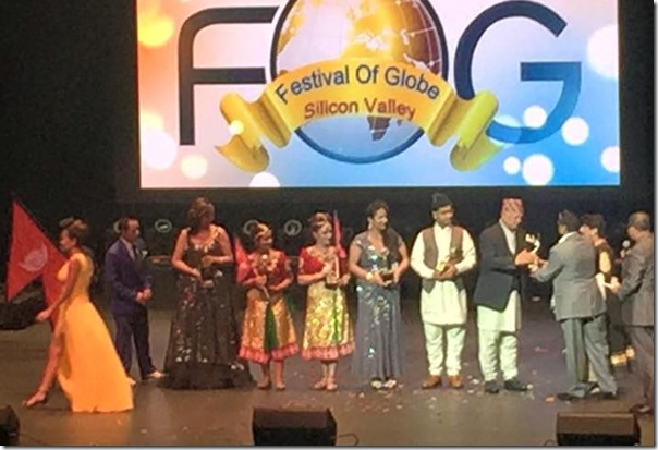 nepali artists FOG festival and awards 20156