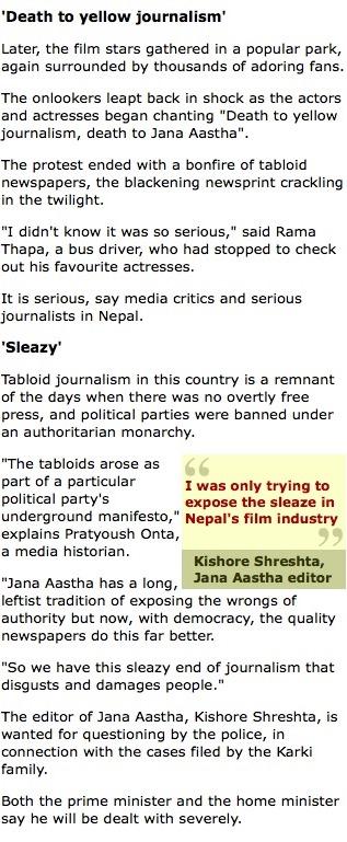 shrisha karki death report1