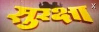surakshya