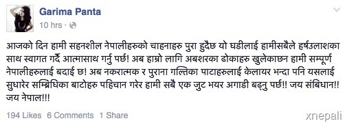 garima pant on nepal constitution