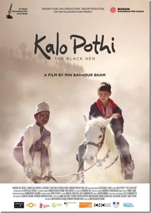 kalo pothi poster