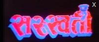 saraswoti