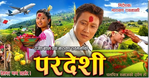 pardeshi movie poster