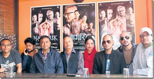 Nagarik team