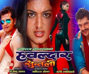 hawaldar suntali nepali movie 1