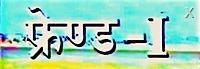 friend nepali movie