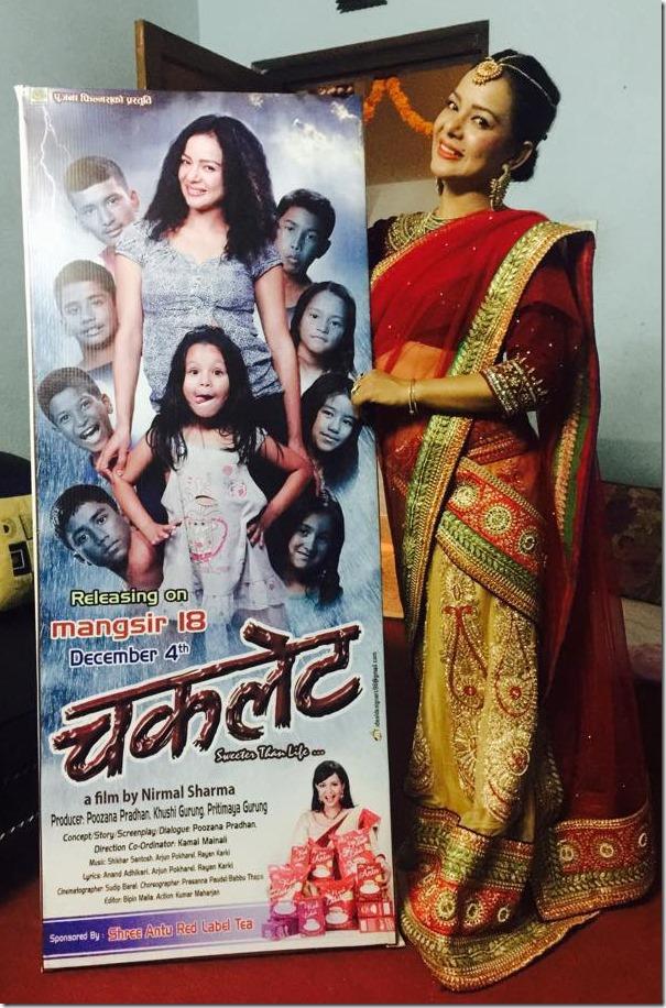 poojana pradhan with chocolate poster