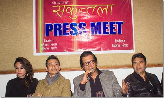 sakuntala nepali movie press meet