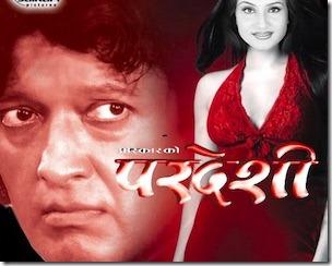 pardeshi nepali movie