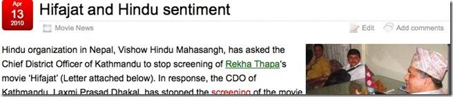 rekha thapa and hifajat controversy