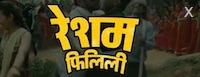 resham filili nepali movie