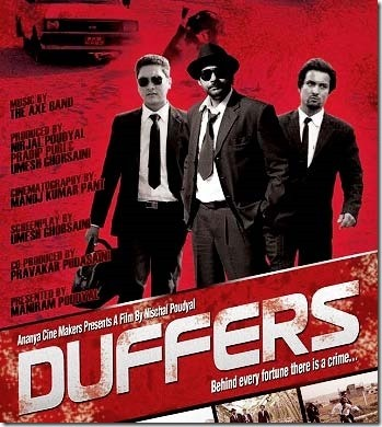duffers poster