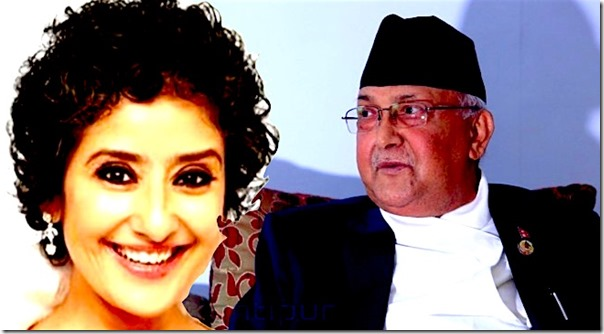 kp oli to meet bollywood celebrities