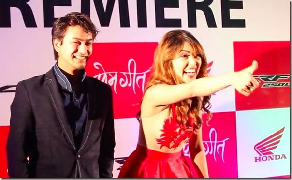 pooja sharma and pradeep khadka prem geet premier