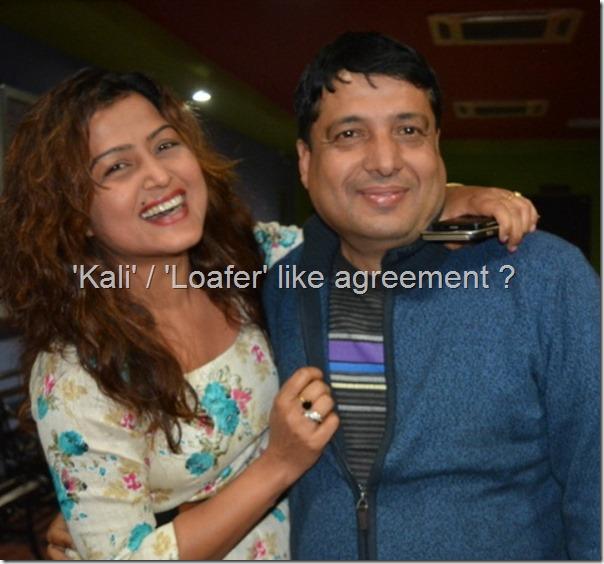 rekha thapa and chhabi raj ojha embrace at Ko Afno show