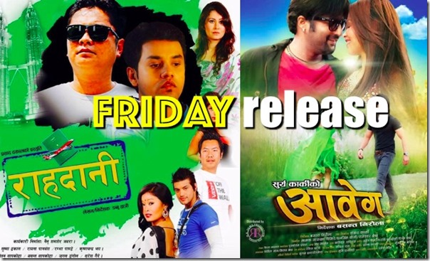 friday release rahadani and abeg