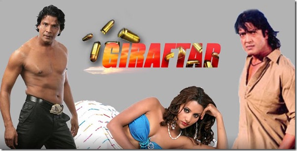 giraftar film poster