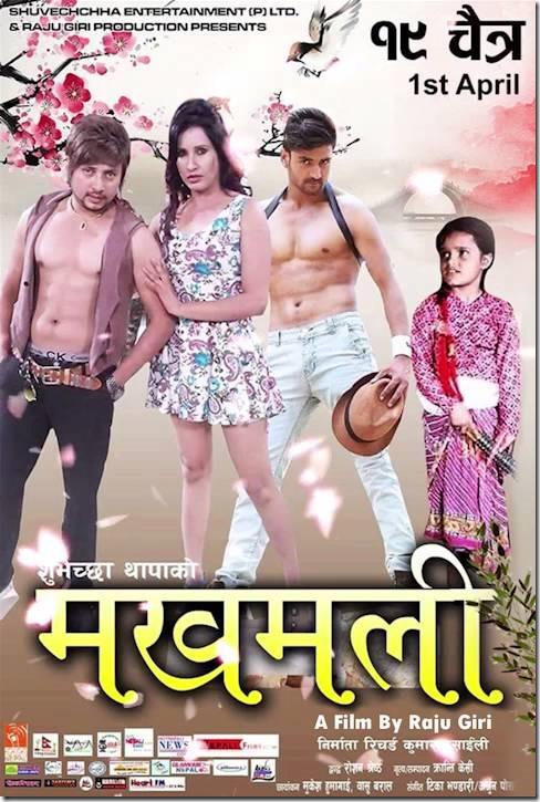 makhamali poster1