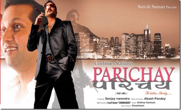 parichaya poster nepali movie