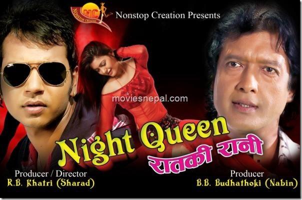 Night_queen_poster