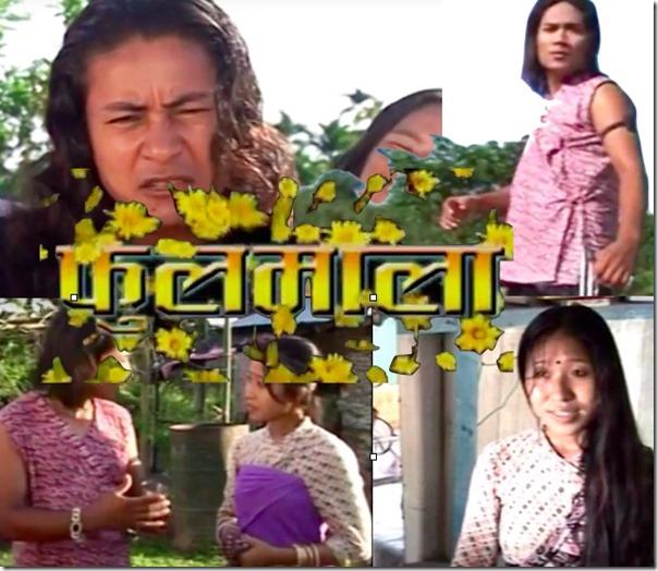 foolmala nepali movie preview